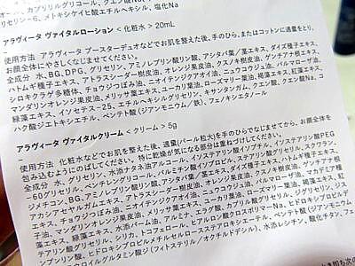 yukio0524 055.JPG