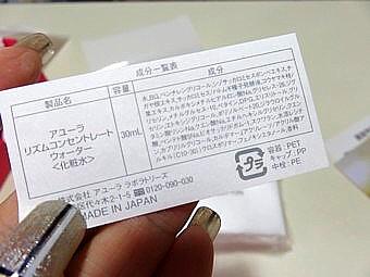 yukio0824 005.JPG