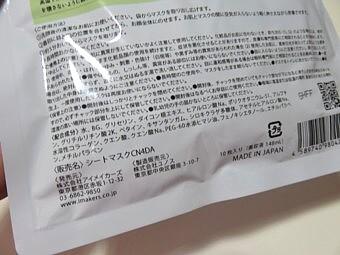 yukio0824 017.JPG
