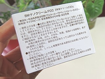 yukio0906 032.JPG
