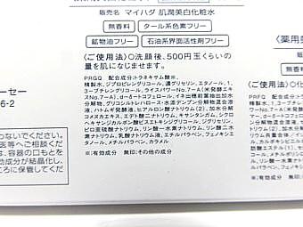 yukio0910 028.JPG