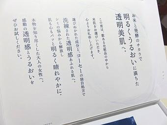 yukio0910 033.JPG