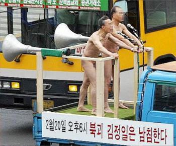 韓国 街宣車