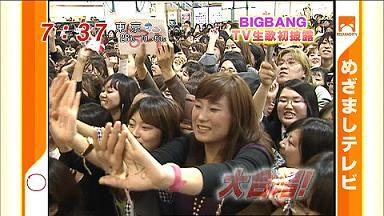 BIGBANG02.jpg