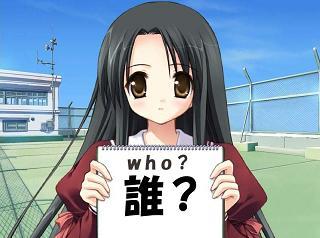 11eyes 橘菊理 誰?