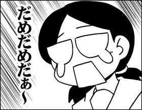 新感覚癒し系魔法少女ベホイミちゃん だめだめだ〜