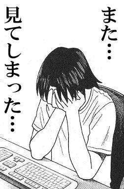 よつばと 小岩井さん とーちゃん また 見てしまった