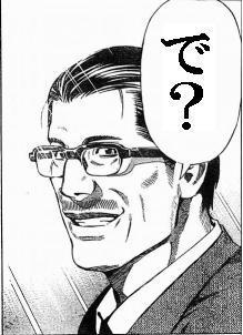 デスノート 夜神総一郎 で?