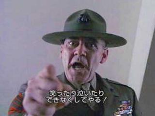 フルメタルジャケット ハートマン軍曹 笑ったり泣いたりできなくしてやる