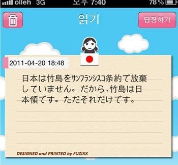 110422_105922311.jpg