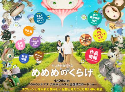 mememe_gaga_ne_jp2-400x293.png