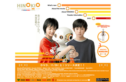 movie_hinokio