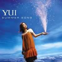 SUMMER SONG 【初回生産限定盤】
