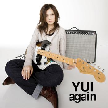 [14th シングル] again(通常盤)