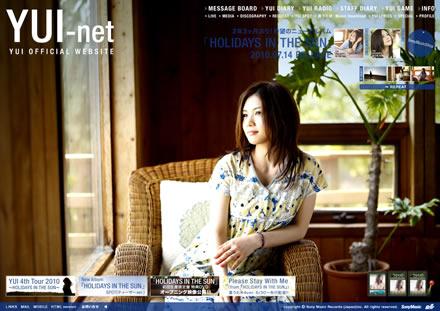 YUI-net.com