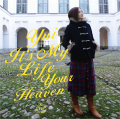Its My Life / Your Heaven【初回生産限定盤】