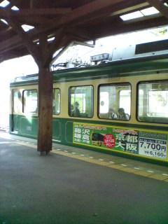 20060506_167058.jpg