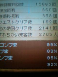 20100212201846.jpg