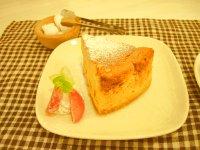 cheese cake*