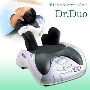 モミタタキマッサージャー ドクターデュオMD6000
