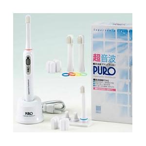 PURO プーロ  (スペアブラシ2箱セット)