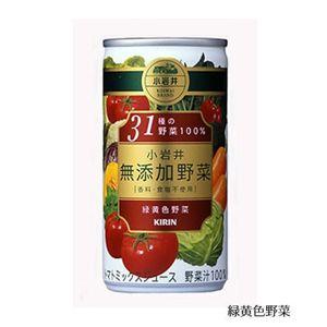 体に嬉しい健康的なジュース☆小岩井無添加野菜 31種の野菜100% 90本