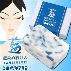 植物性で手作り☆藍染め石けん 紙ふぶき