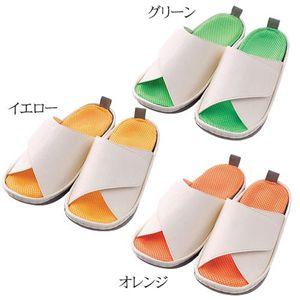 ツボ押しスリッパ☆NEWふみっぱ オレンジ