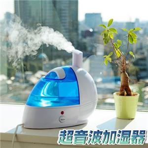 健康通販ブログ☆超音波加湿器 KTK-240