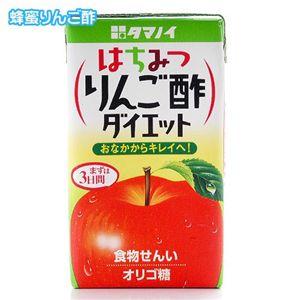 健康通販ブログ☆タマノイはちみつ酢ダイエット 蜂蜜りんご酢 48パックセット
