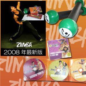 健康通販ブログ☆ZUMBA(ズンバ)2008年最新版 (米国版正規品)