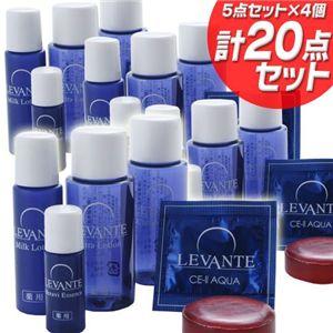 健康通販ブログ☆レバンテ薬用トライアルセット+CE-11アクア