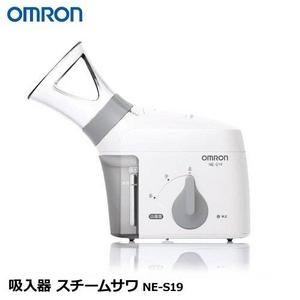 健康通販ブログ☆OMRON(オムロン) 吸入器 スチームサワ NE-S19