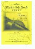 s-tirashi4.jpg