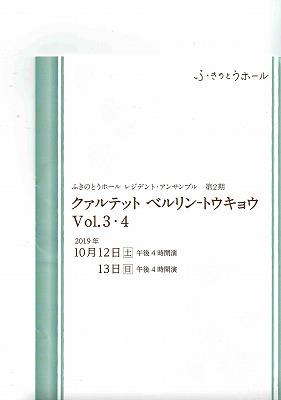 s-img20191016.jpg