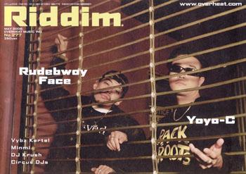 Riddim  No.277