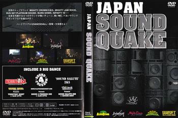SOUND QUAKE