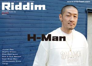 Riddim no.279