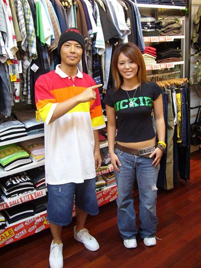 JING TENG & 松 chan