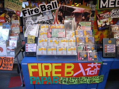 FIRE B NEW ALBUM