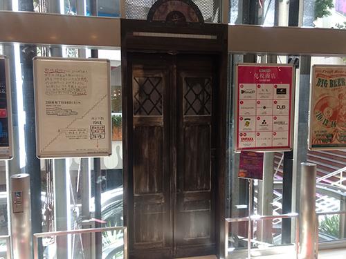3cbe1a1d54 そして3基あるうちの真ん中のエレベータ!!! 不気味なドアになっています。