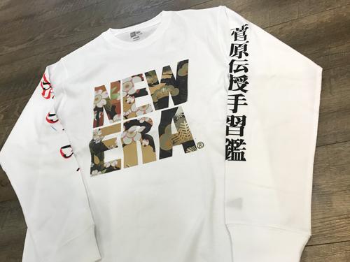 Sean John Mens Battery Park Graphic T-Shirt