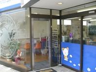 楽しいパソコン教室 鈴鹿・白子駅前校の玄関口