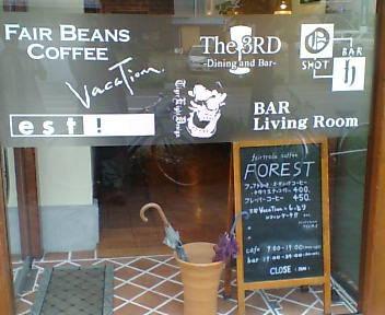 cafe forest