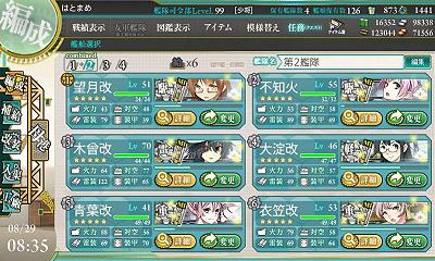 MI作戦E5第2艦隊