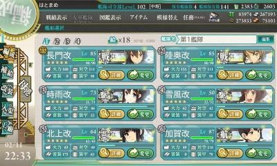 E4編成(予定)