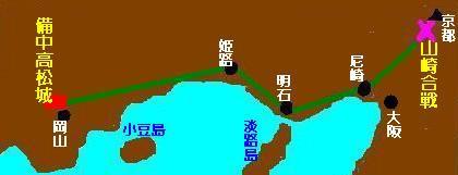 中国大返し図