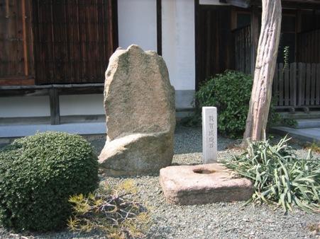 敦賀城礎石