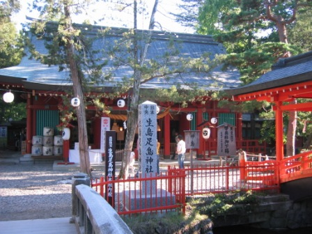 生島足島神社1