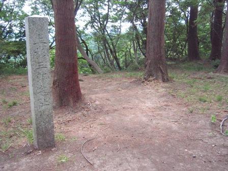 三郎景虎屋敷跡